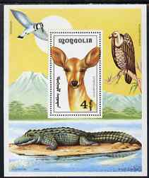 Mongolia 1991 African Wildlife perf m/sheet unmounted mint, SG MS 2241