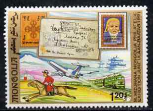 Mongolia 1991 Meiso Mizuhara Stamp Exhibition 1t20 unmounted mint, SG 2242