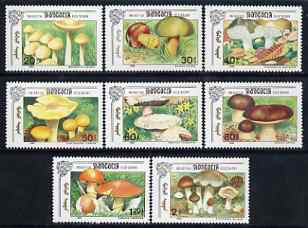 Mongolia 1991 Fungi perf set of 8 values unmounted mint, SG 2243-50