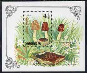 Mongolia 1991 Fungi perf m/sheet unmounted mint, SG MS 2251