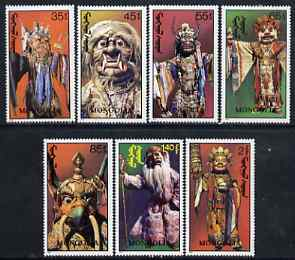 Mongolia 1991 Masked Costumes perf set of 7 values unmounted mint, SG 2261-67