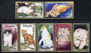 Mongolia 1991 Domestic Cats perf set of 7 values unmounted mint, SG 2277-83