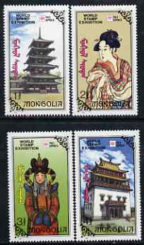 Mongolia 1991 'Phila Nippon 91' Stamp Exhibition perf set of 4 values unmounted mint, SG 2285-88