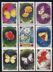 Mongolia 1991 Butterflies and Flowers perf set of 9 values unmounted mint, SG 2289-97