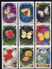 Mongolia 1991 'Expo 90' overprinted on Butterflies and Flowers perf set of 9 values unmounted mint, SG 2298-2306
