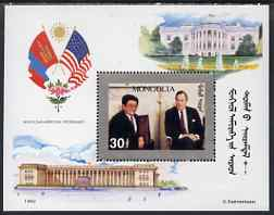 Mongolia 1992 Celebrities & Events (George Bush) perf m/sheet unmounted mint, SG MS 2367c