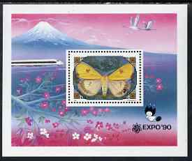 Mongolia 1991 'Expo 90' overprinted on 7t Butterfly perf m/sheet unmounted mint, SG MS 2307b