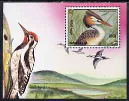 Mongolia 1993 Birds perf m/sheet (Grebe) unmounted mint, SG MS 2398a