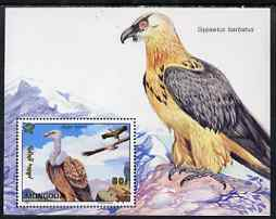 Mongolia 1993 Birds perf m/sheet (Vulture) unmounted mint, SG MS 2398b