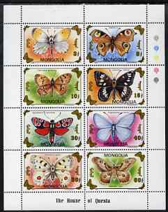Mongolia 1993 Butterflies and Moths perf sheetlet containing set of 8 values unmounted mint, SG 2399a