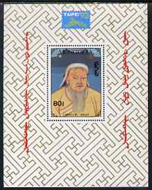 Mongolia 1993 'Taipei 93' Stamp Exhibition perf m/sheet (Genghis Khan) unmounted mint SG MS 2414a