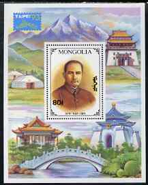 Mongolia 1993 'Taipei 93' Stamp Exhibition perf m/sheet (Sun Yat-Sen & Bridge) unmounted mint SG MS 2414b