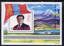 Mongolia 1994 Direct Presidential Election perf m/sheet unmounted mint, SG MS 2436