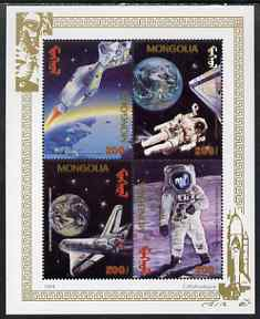 Mongolia 1994 25th Anniversary of First Manned Moon landing perf m/sheet containing set of 4 unmounted mint, SG 2467