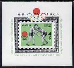 Mongolia 1964 Tokyo Olympics perf m/sheet (wrestling) unmounted mint SG MS 344a