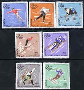 Mongolia 1967 Winter Olympics perf set of 7 unmounted mint, SG 450-56