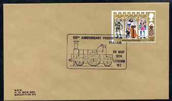 Postmark - Great Britain 1973 cover for 120th Anniversary of Paddington Station with illustrated (2-2-2) cancel