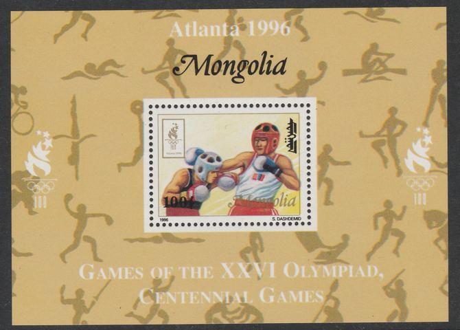 Mongolia 1996 Atlanta Olympics - Boxing 100t individual perf deluxe sheet unmounted mint