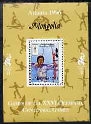 Mongolia 1996 Atlanta Olympics - Archery 120t individual perf deluxe sheet overprinted for the Centenary International  Olympic Games unmounted mint