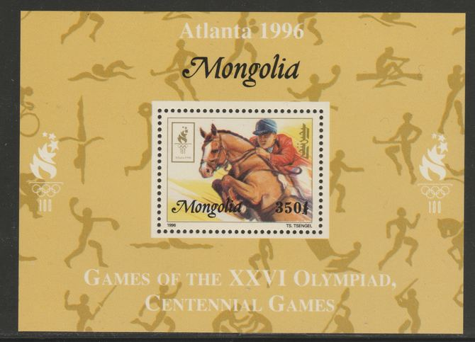 Mongolia 1996 Atlanta Olympics - Show-jumping 350t individual perf deluxe sheet unmounted mint