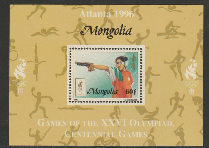 Mongolia 1996 Atlanta Olympics - Pistol Shooting 60t individual perf deluxe sheet unmounted mint