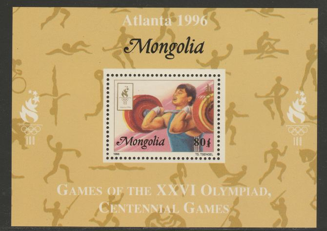 Mongolia 1996 Atlanta Olympics - Weighlifting 80t individual perf deluxe sheet unmounted mint