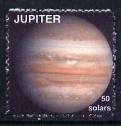 Planet Jupiter (Fantasy) 50 solars perf label for Jovial Local mail unmounted mint on ungummed paper
