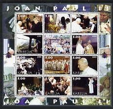 Karelia Republic 2003 Pope John Paul II perf sheetlet #05 containing complete set of 12 values (inscribed Pope Joan Paul II) unmounted mint