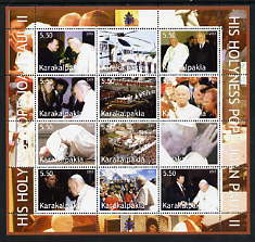 Karakalpakia Republic 2003 Pope John Paul II perf sheetlet #05 containing complete set of 12 values (inscribed His Holiness Pope Joan Paul II) unmounted mint