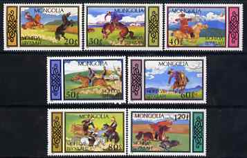 Mongolia 1987 Traditional Equestrian Sports perf set of 7 unmounted mint, SG 1816-22