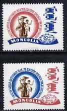 Mongolia 1967 Help for Vietnam perf set of 2 unmounted mint, SG 448-49