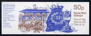 Booklet - Great Britain 1987-88 MCC Bicentenary #2 (Ashes Urn) 50p booklet complete, SG FB40