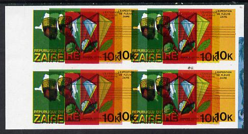 Zaire 1979 River Expedition 10k (Diamond, Cotton Ball & Tobacco Leaf) superb imperf proof block of 4 with entire design doubled, extra impression 5mm away (as SG 955) unmounted mint