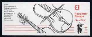 Booklet - Great Britain 1986-87 Musical Instruments #1 (Violin) \A31 booklet complete, SG FH5