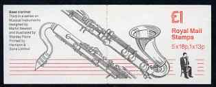 Booklet - Great Britain 1986-87 Musical Instruments #3 (Bass Clarinet) £1 booklet complete, SG FH7