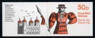 Booklet - Great Britain 1988-89 Gilbert & Sullivan Operas #1 (The Yeoman of the Guard) 50p booklet complete, SG FB51