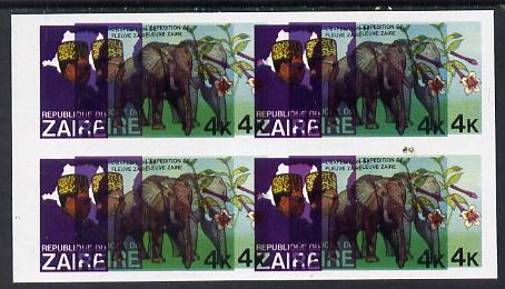 Zaire 1979 River Expedition 4k Elephant superb imperf proof block of 4 with entire design doubled, extra impression 5mm away unmounted mint (as SG 954) unmounted mint. NOTE - this item has been selected for a special offer with the price significantly reduced, stamps on animals, stamps on elephants