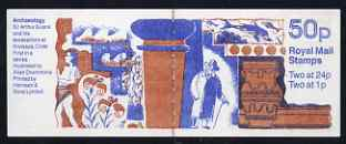 Booklet - Great Britain 1991-92 Archaeology Series #1 (Sir Arthur Evans at Crete) 50p booklet complete, SG FB59