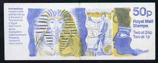 Booklet - Great Britain 1991-92 Archaeology Series #2 (Howard Carter & Tutankhamen) 50p booklet complete, SG FB60