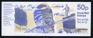 Booklet - Great Britain 1991-92 Archaeology Series #3 (Sir Austen Layard at Assyrian Site) 50p booklet complete, SG FB61