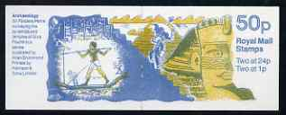 Booklet - Great Britain 1991-92 Archaeology Series #4 (Sir Flinders Petrie & Pyramids) 50p booklet complete, SG FB62