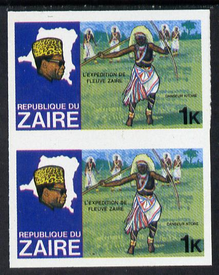 Zaire 1979 River Expedition 1k Ntore Dancer imperf pair unmounted mint SG 952var