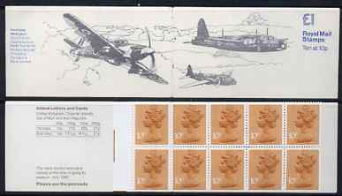 Booklet - Great Britain 1979-81 Military Aircraft #4 (Hurricane & Wellington) �1.00 folded booklet with margin at left SG FH4A
