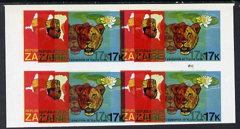 Zaire 1979 River Expedition 17k (Leopard & Water Lily) superb imperf proof block of 4 with entire design doubled, extra impression 5mm away (as SG 957) unmounted mint. NOTE - this item has been selected for a special offer with the price significantly reduced