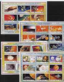 Sierra Leone 1990 Exploration of Mars perf set of 36 (4 sheetlets of 9) unmounted mint, SG 1380-1415