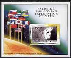 Sierra Leone 1990 Exploration of Mars perf m/sheet (Face of Mars) unmounted mint SG MS1416a
