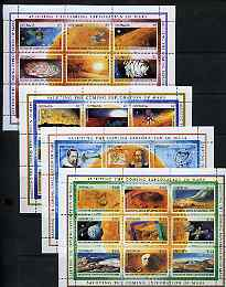 Grenada 1990 Exploration of Mars perf set of 36 (4 sheetlets of 9) unmounted mint, SG 2262-97