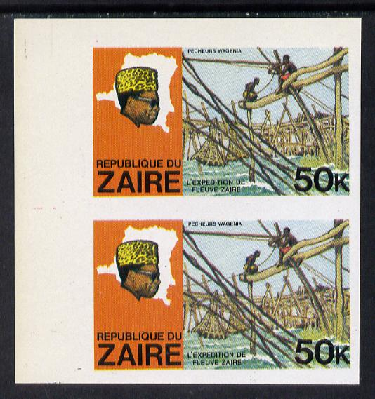 Zaire 1979 River Expedition 50k Fishermen imperf pair unmounted mint (as SG 959)