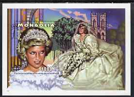Mongolia 1997 Princess Diana #1 perf m/sheet (Diana in Wedding Dress) unmounted mint