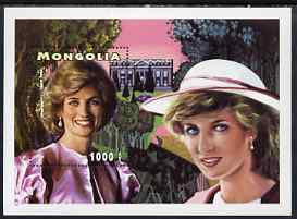 Mongolia 1997 Princess Diana #2 perf m/sheet (Diana in white Hat) unmounted mint